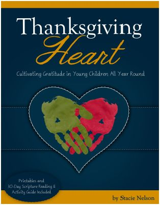 thanksgiving heart cover
