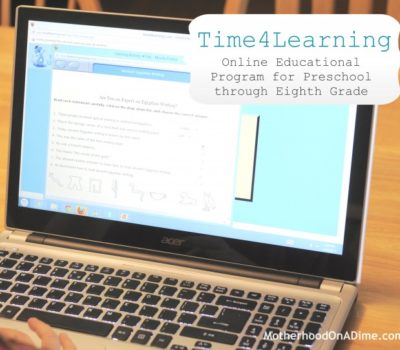 Time4Learning:  Our Experience with the Online Educational Program