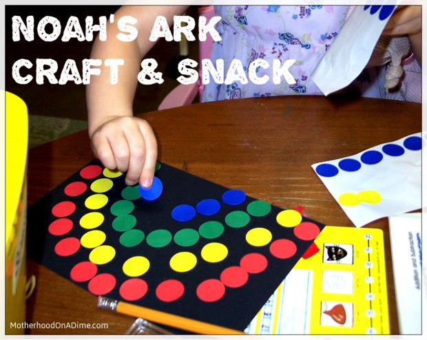 Noah S Ark Crafts Activities For Kids Kids Activities Saving