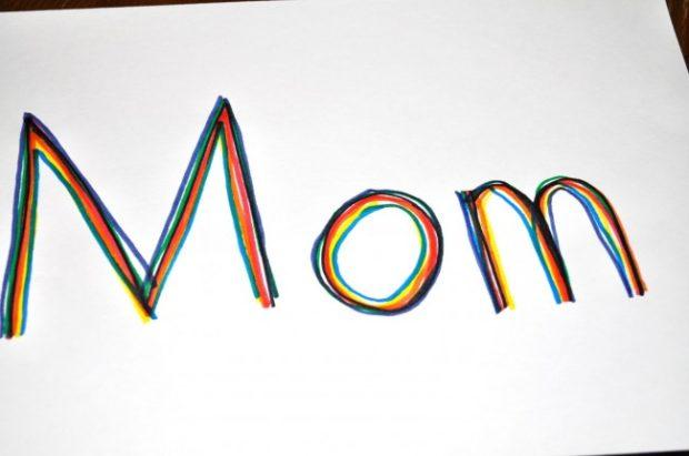 name rainbow trace