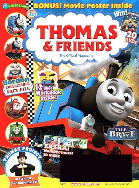 5332-1409847510-thomas-friends