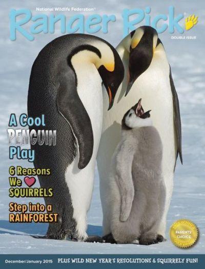 Ranger-Rick-Cover-December-January-2015-Issue